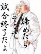 【百人力.sns】 レビュー成果&実践暴露ブログ